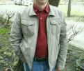 Куртка ветровка мужская, мужские пуховики bogner