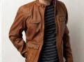 Купить кожаную куртку с мехом большого размера, мужская кожаная куртка Pull and Bear