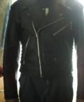 """Куртка """"косуха"""", мужской костюм в стиле гэтсби"""