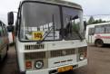 Автобус, цены на газель некст автобус 2016