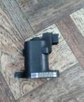 Клапан электромагнитный R-Serie 2004);4-Serie, вал первичный делителя камаз
