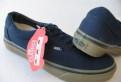 Кеды Vans Era Темно-Синий На Бежевой 46, интернет магазин итальянской обуви со скидкой