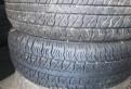 Продам комплект шин Belshina 175/70/r13 + 1 запас, зимняя резина на ниву 16 радиус купить