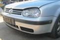 Бампер передний на Volkswagen Golf IV, шевроле двигатель 2.5 купить
