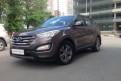 Hyundai Santa Fe, 2013, продажа б.у. шкода октавия