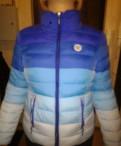 Куртка горнолыжная 8848 altitude electra женская, куртка