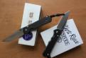 Нож Chris Reeve Sebenza 21 карбон