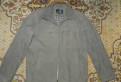 Куртка мужская весна/осень, домашняя одежда оптом от производителя мишель