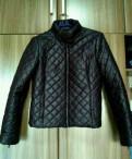 Куртка женская новая 46 размер отдам за шоколадку, платье ульяны сергеенко на вере брежневой