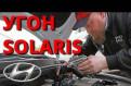 Чехлы сидений форд фокус 2 рестайлинг, стальной сейф - защита эбу двигателя