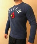 Купить карнавальный костюм в интернет магазине взрослый, свитшот Abercrombie Fitch L (52-54 р-р)
