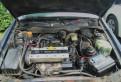 Киа сид универсал 1.6 механика дизель, opel Vectra, 1995