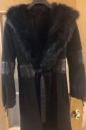 Дубленка женская натуральная, куртка для сноуборда мембрана