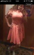Платье, вечернее платье с американской проймой