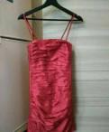 Новое платье vero moda xs, купить одежду лина оптом