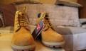 Оригинальные женские ботинки TimberLand + подарок, хорошие сапоги для рыбалки