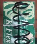 Стойка стабилизатора ауди 80 б3 купить, пружины opel vectra A KYB RA 3752