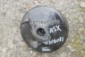 Усилитель тормозов Mitsubishi ASX, 4680A081, бмв 5 литровый двигатель