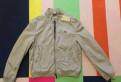 Куртка Burberry Brit, Оригинал, Новая, костюм петрушки и скомороха