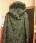Пуховики наоми купить в интернет, куртка стёганая 52 размер