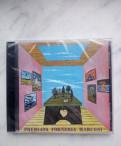 Компакт-диски фирменные арт-рок, прогрессив(новые)