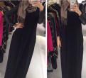 Спортивные костюмы ea7 женские купить, длинное платье большого размера теплое в пол