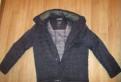Зимняя куртка, нарядные брючные костюмы для женщин вайлдберриз