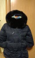 Куртка удлиненная зимняя р.46/48, платья киры пластининой купить