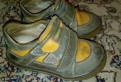 Ботинки на весну, лето, Тосно