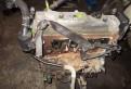 Двигатель Форд Коннект 1.8TDCi (bhpa), радиатор автоматической коробки передач митсубиси рвр