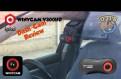 Usb адаптер для форд фокус 2 рестайлинг, новый корейский видео регистратор