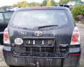 Реле задних противотуманных фонарей ваз, крышка багажника на Toyota Corola Verso 2007г