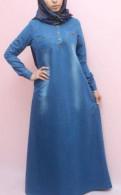 Свободное джинсовое платье в пол, длинное, недорогая одежда оптом от производителя