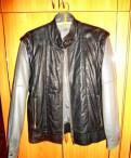 Мужская одежда фирмы лакоста, мужская одежда / куртки