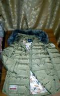 Куртка зимняя, платье русалка от бедра