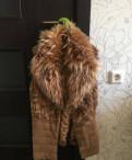 Платье шерри хилл 1965 купить, жилет меховой