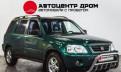 Honda CR-V, 2001, chevrolet lacetti хэтчбек комплектации, Санкт-Петербург