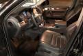 Volkswagen Touareg, 2008, ниссан тиида 2011 года цена 45000 км пробега цена продажа, Санкт-Петербург