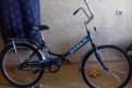 Велосипед Стелс пилот 710