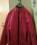Куртка мужская, 153392-0014 футболка женская asics meshed ss top