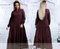 Платье модное шотландка, серое платье с запахом