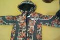 Куртка на мальчика +брюки 3 пары 4-5 лет