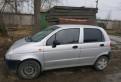 Daewoo Matiz, 2011, автомобили с пробегом по россии great wall hover