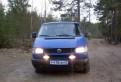 Купить лексус 570 с пробегом 10 тыс, volkswagen Caravelle, 2001, Выборг
