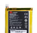 Аккумулятор Huawei HB4Q1, HB4Q1H, 1800 mAh