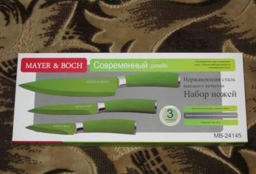Набор ножей Mayer Boch MB-24145