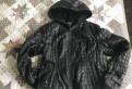 Платье в горошек чёрно белое, куртка женская