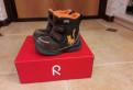 Ботинки reima в отличном состоянии размер 23