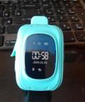 Детские часы GPS трекер Smart Baby Watch Q50