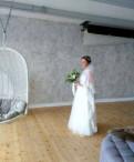 Заказать платья на ламода, свадебное платье